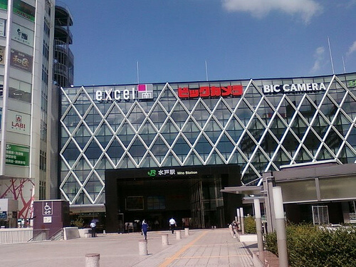 Mito-Station-Ibaraki