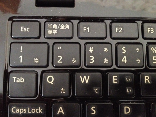 """Notice the """"2"""" key is used for quotes"""