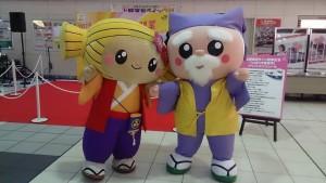 Mito-chan & Mitokoumon