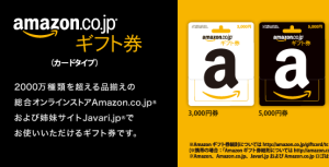 Buying from Amazon Japan video / tutorial
