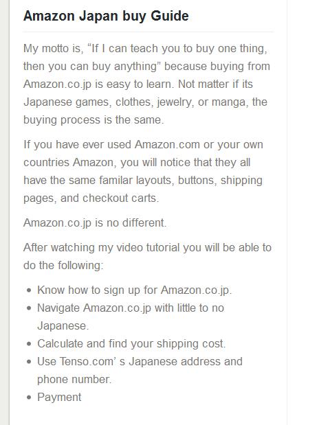 Amazon Japan Sales Page