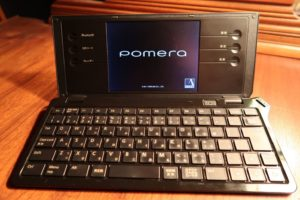 The Pomera DM100 – A Writing Device From Japan