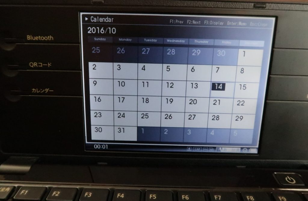 pomera-dm100-calendar-screen