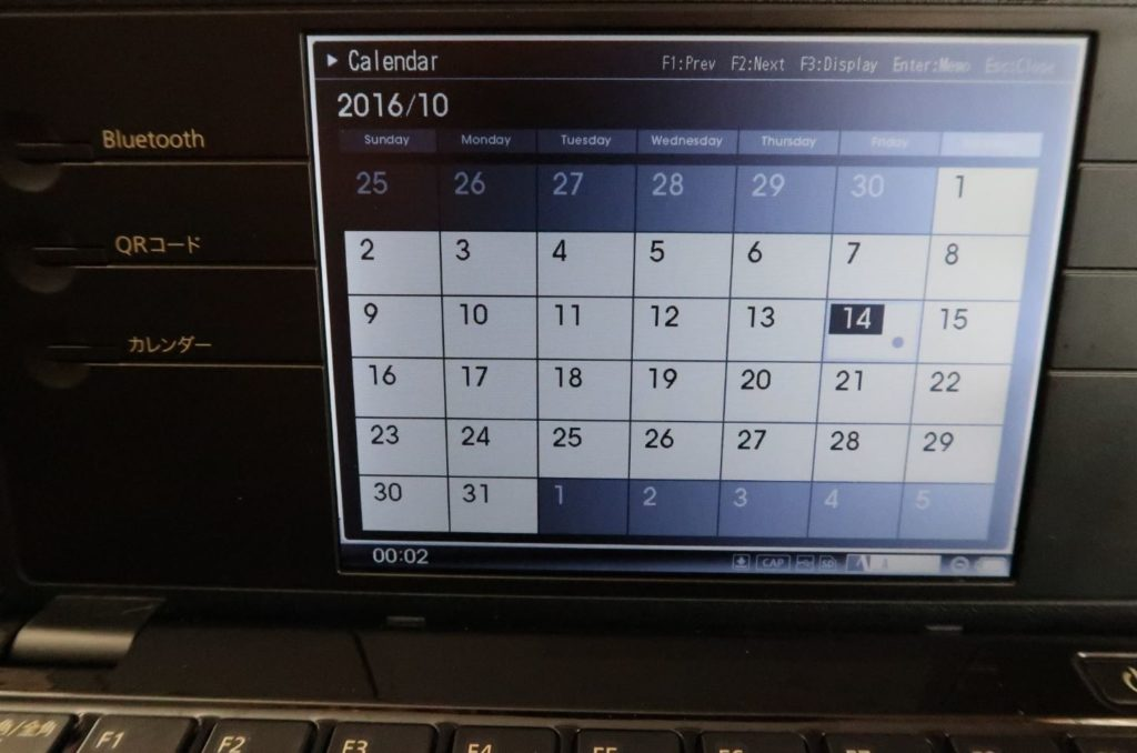 pomera-dm100-calendar-screen-marked