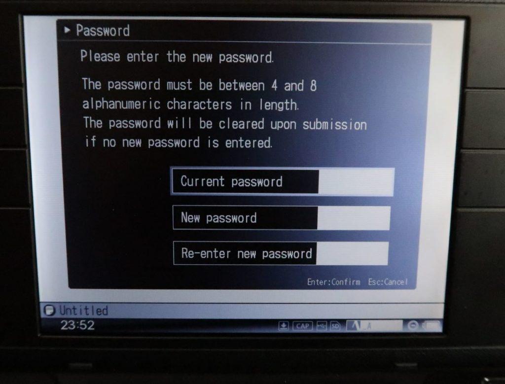 set-password-pomera
