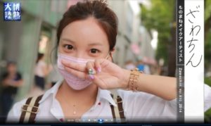 Tokyo Makeup Artist Zawachin – From Blogger to Guru