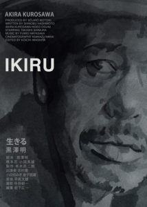 Ikiru – One of the Greatest Underated Japanese films